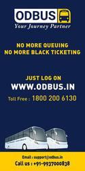 Ranchi to Bhubaneswar Bus Ticket Booking